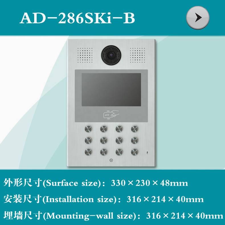 Video Door Phone Shell