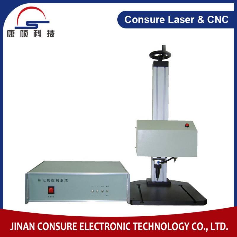 Pneumatic Marking Machine for Metal Materials