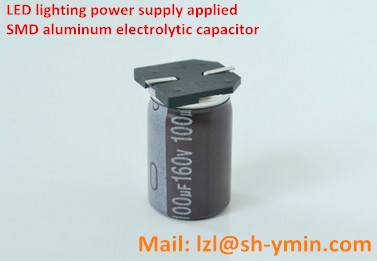 PVC Sleeve SMD aluminum electrolytic capacitor for LED lighting power supply