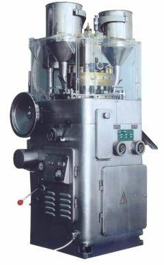 ZPW21A(B) Rotary Tablet Press
