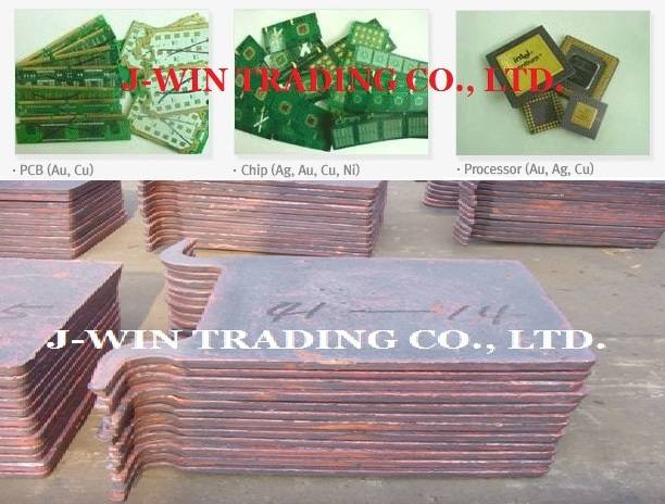 E-Waste Scrap & Metal Ingot made by E-Waste for Urban Mining