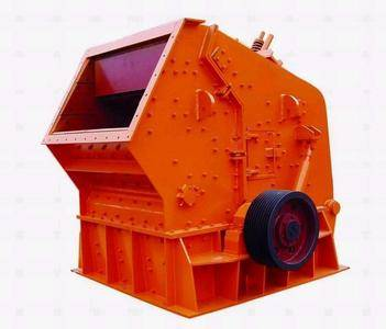 2014new-type and high efficiency mineral stone impact/counterattack crusher