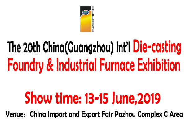 The 20th China(Guangzhou) Int'l Die-casting Foundry & Industrial Furnace Exhibition