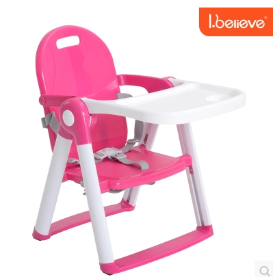 Good Price Plastic Dining Baby Highchair