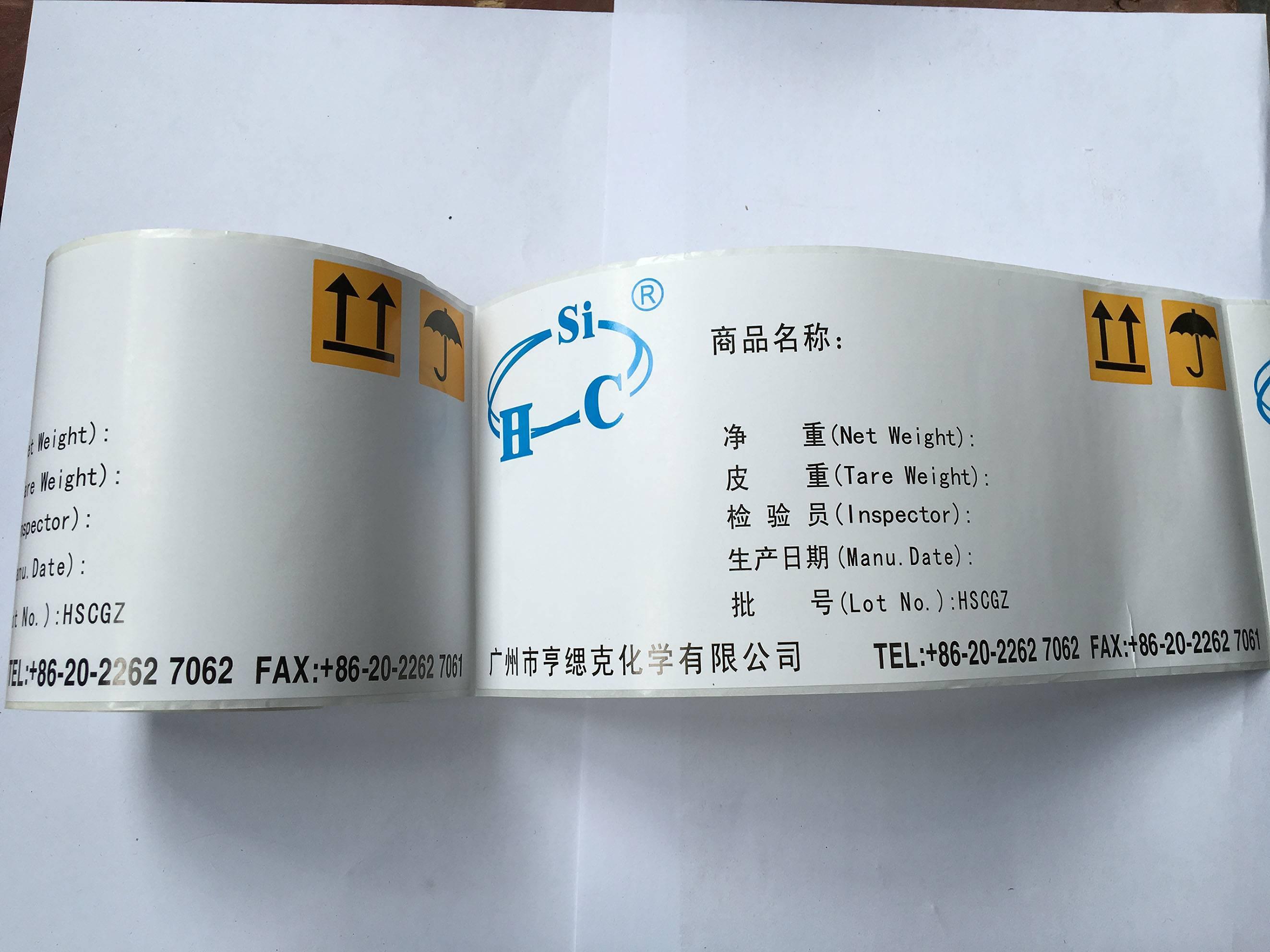 Logistics Sticker