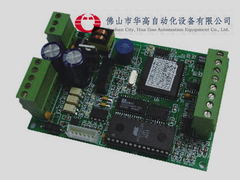 HT500(replace AK4021) edge detecting board for deying machine
