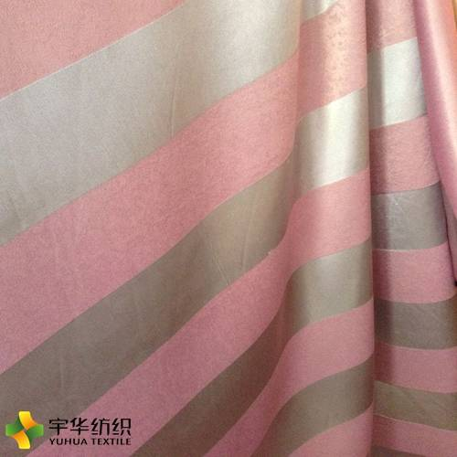 Yard Dyed Wide Stripe Double Color Polyester Blackout Curtain Fabric