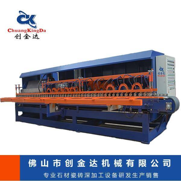 ckd-1200F full function automatic arc-edge polishing machine