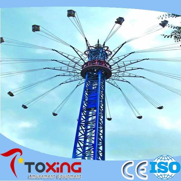 hot selling new design flying tower