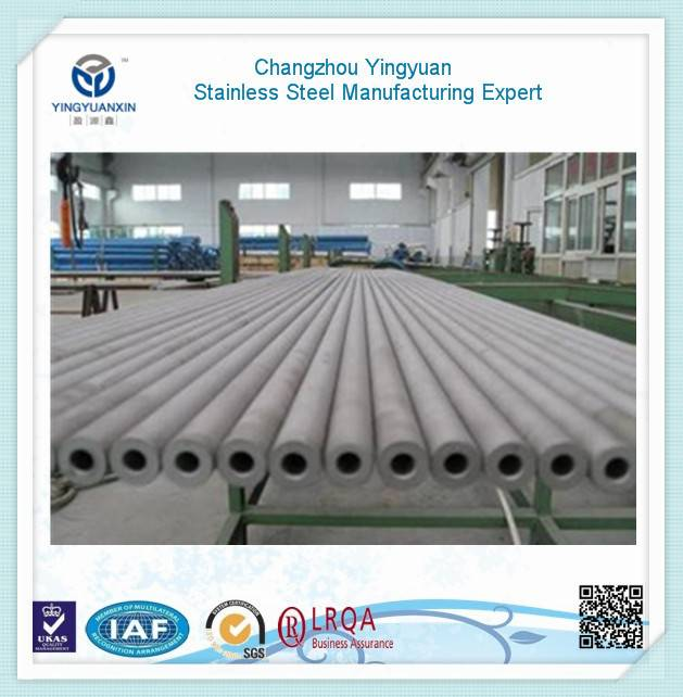 High quality wall thickness seamless round stainless steel tube