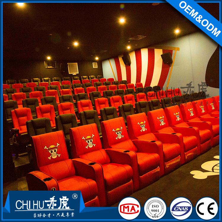 Electric motor reclining cinema sofa CH-658