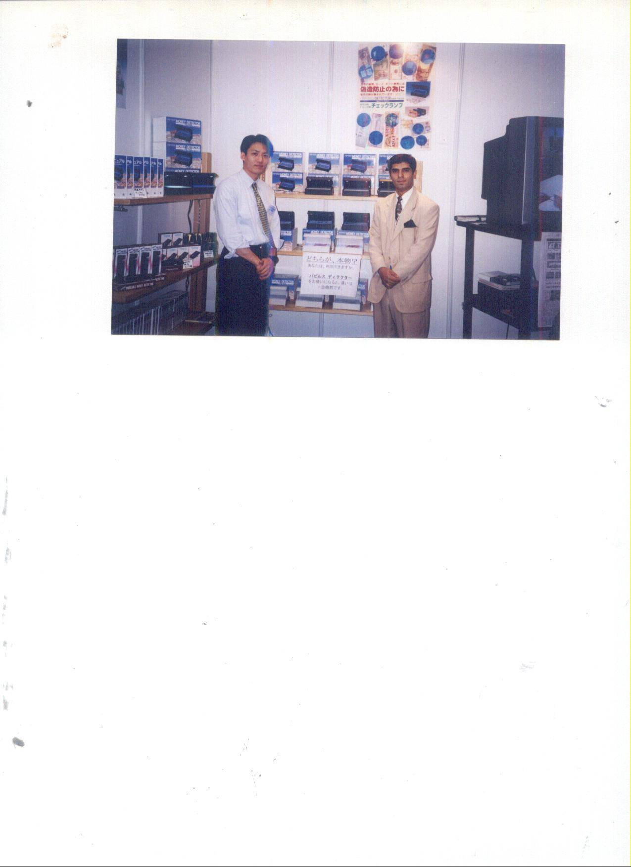 Mr.shimizu Banking Eqpts Mfr in Tokyo ISOT Exhibition with Amir Ali( dubai) for Product launching (T