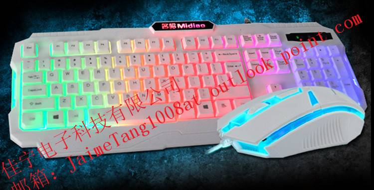 Hot Sales Special design keyboard mouse suit Backlight and Laser carving characters key and a Variab