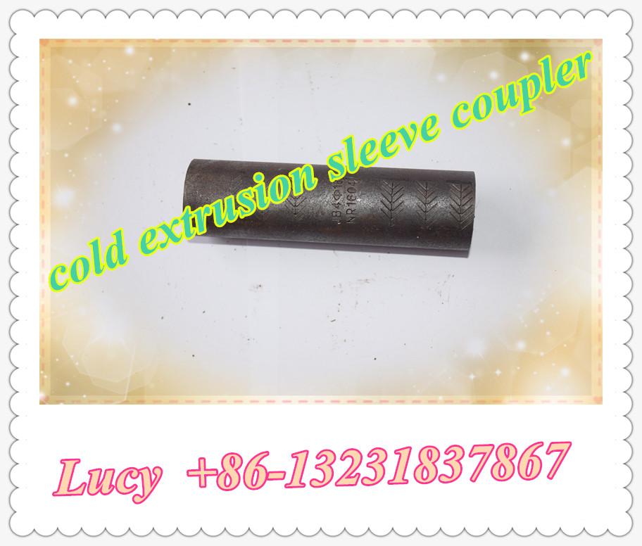 rebar mechanical splicing coupler