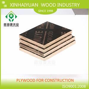 cheep marine plywood/film faced plywood