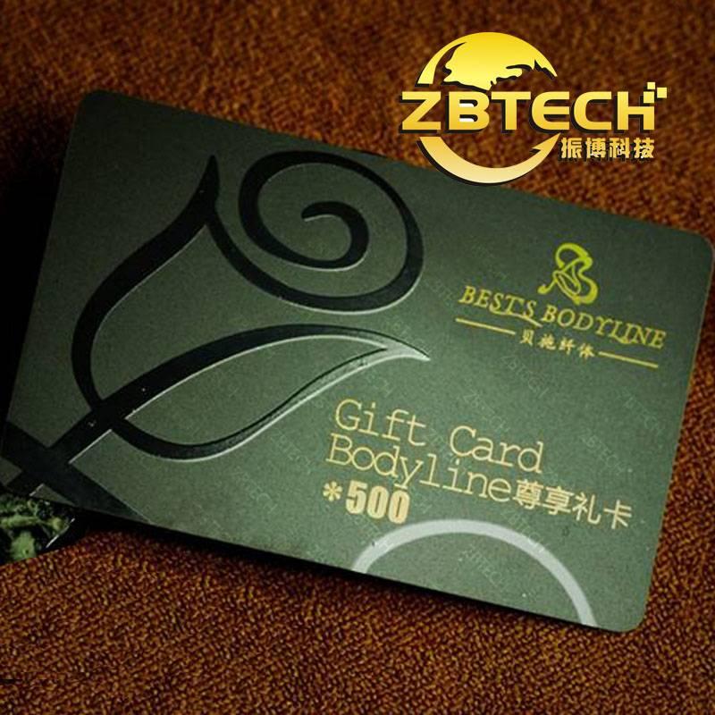 plastic gift card/membership card
