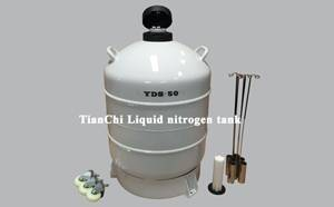 TIANCHI 50L cryogenic container
