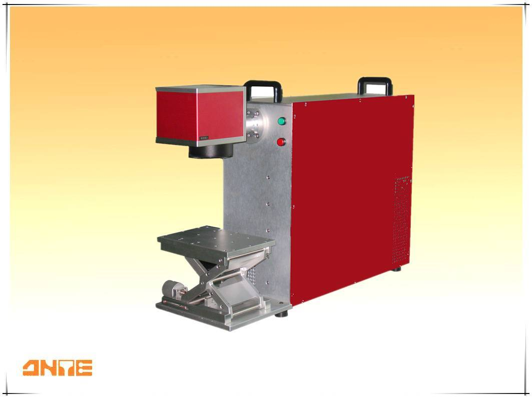 Portable Style Fiber Laser Marking Machine