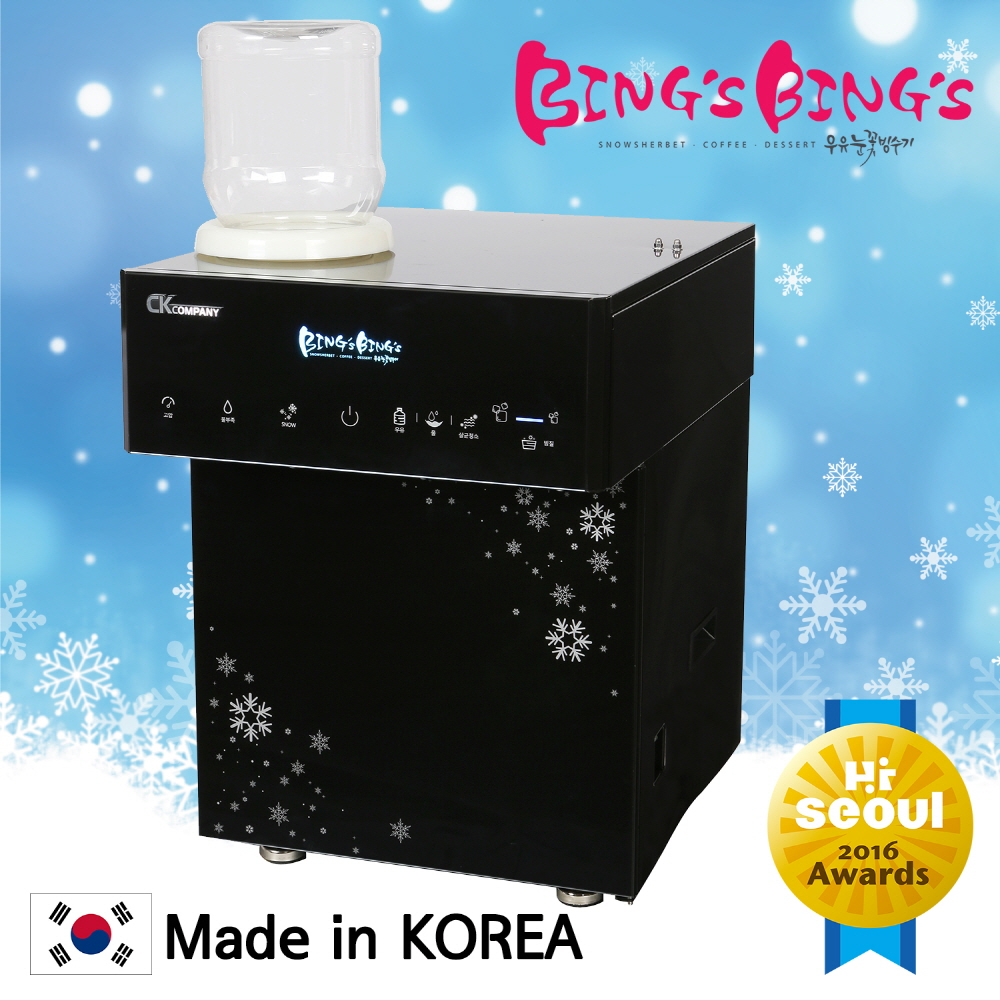 Snow ice flake Bingsu Machine sulbing ice maker BingsBings Mini