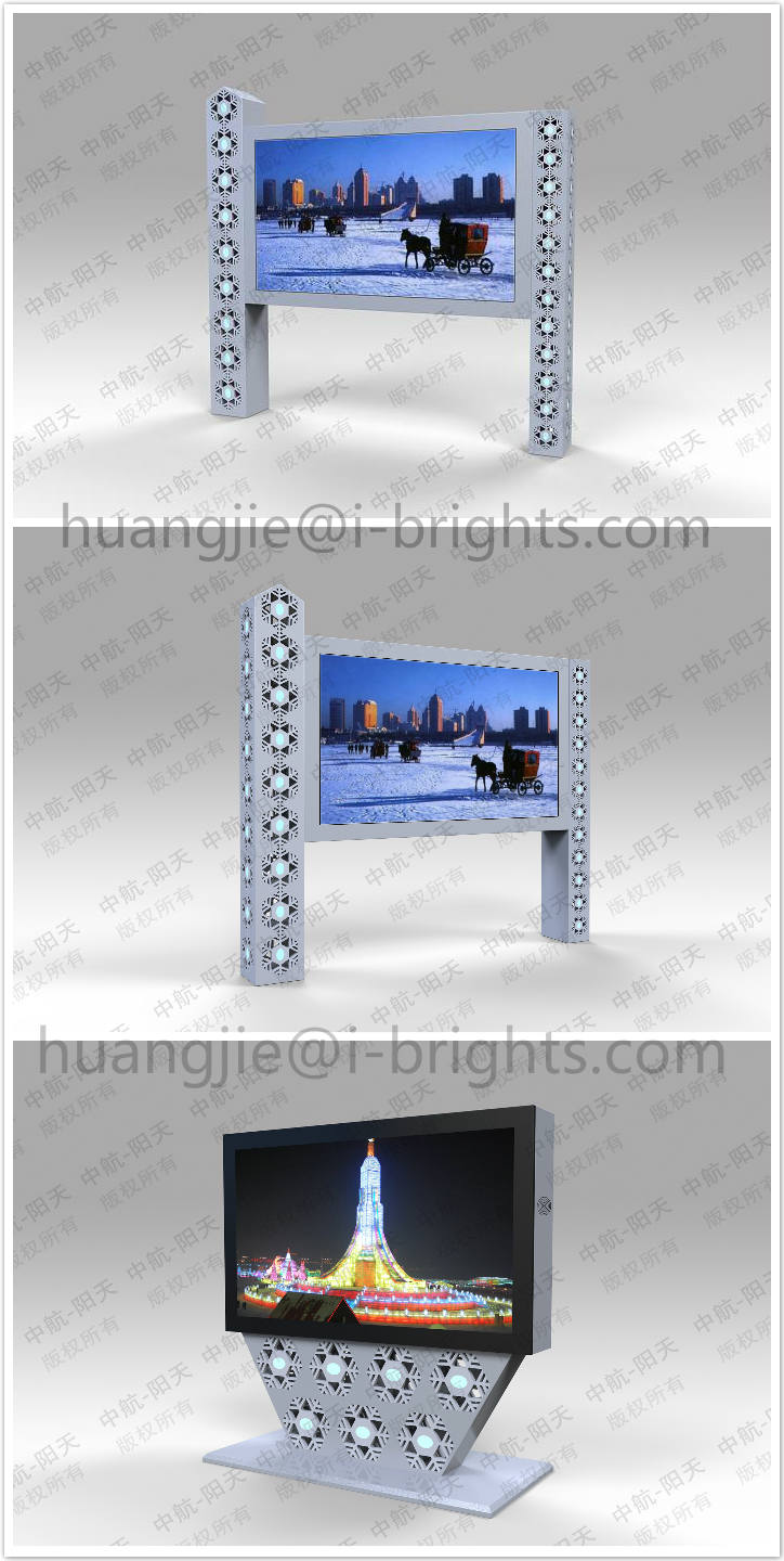 Hollow shape LCD digital signage