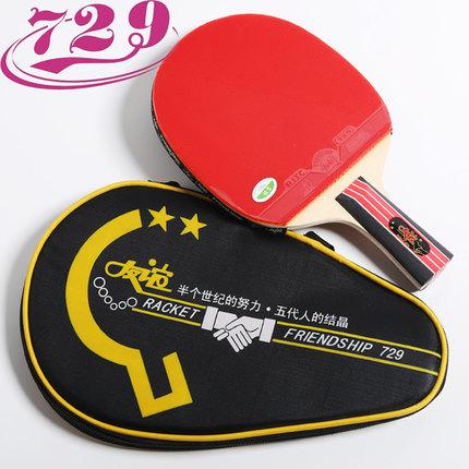 729 Friendship two star table tennis rachet