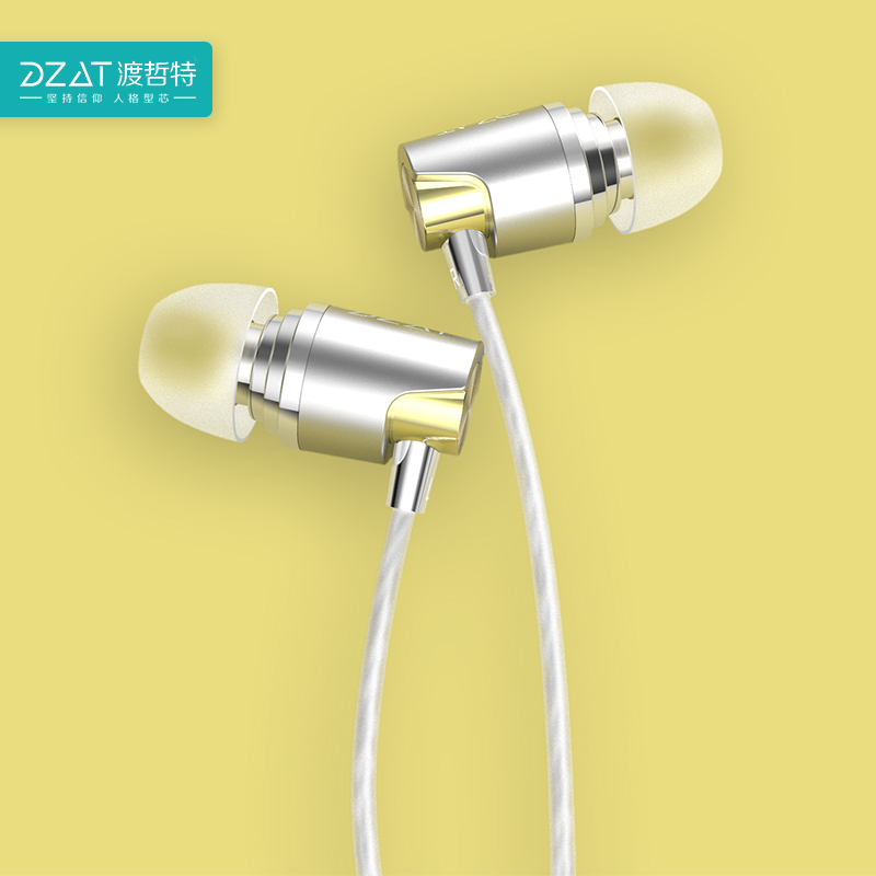 Super Mini Portable Earphone--DR-20 Gold