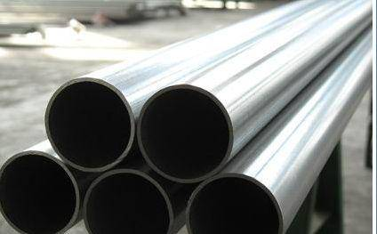 stainless steel pipe ASTM A312