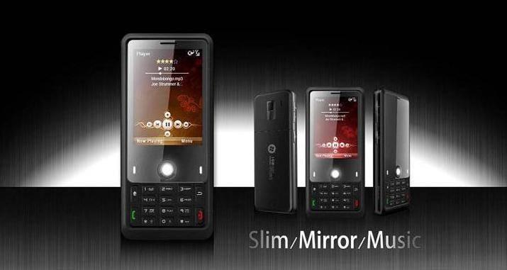W850-Slim Music Smart Multimedia Mobile Phone/smartphone QVGA/JAVA/WiFi/Bluetooth/CE Certification