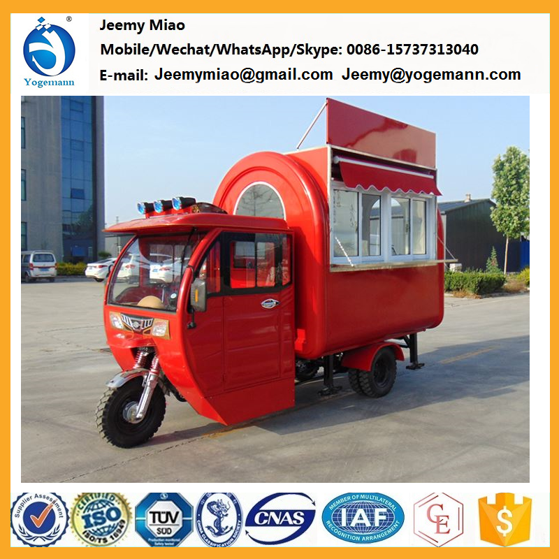 Motorcycle Mobile Hot Dog Food Trailers for Sale