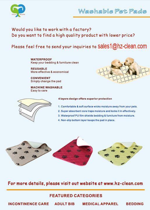 washable pet pad