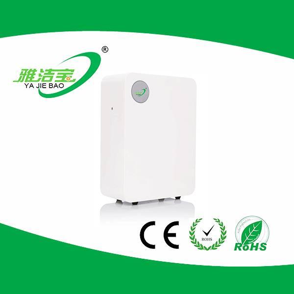 Yajiebao cheap promotional new air purifier