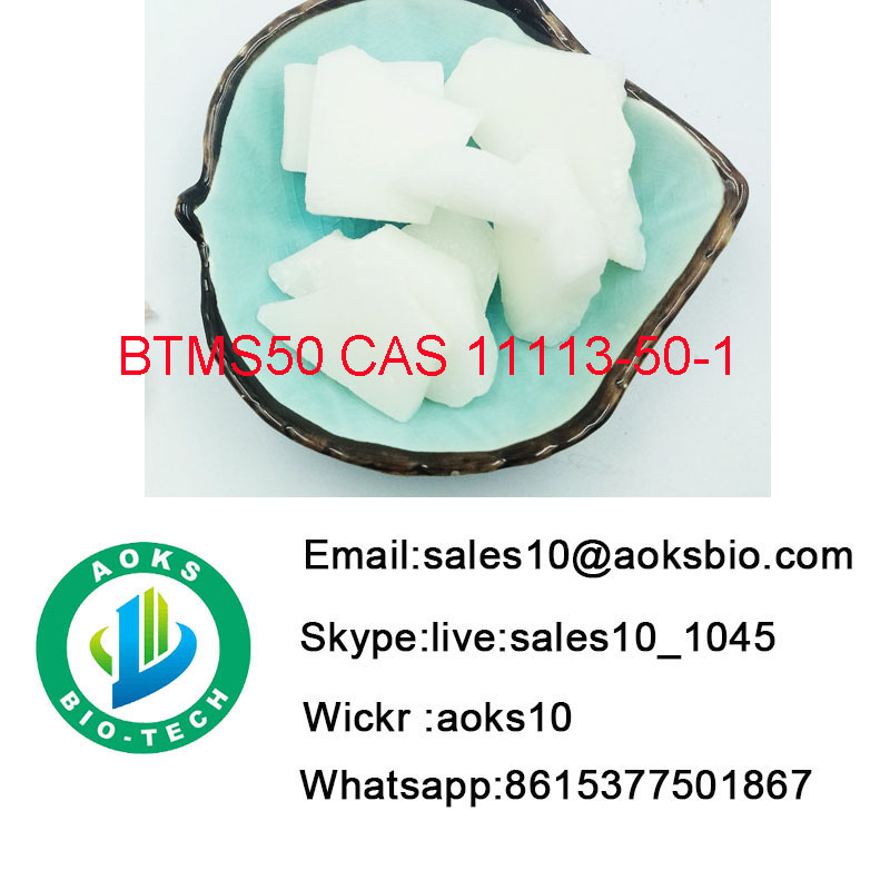 Best price CHINA FACTORY BTMS 50 cas 81646-13-1 USA WAREHOUSE
