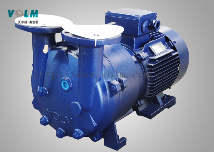 VOLM 2BV Water Ring Vacuum Pump