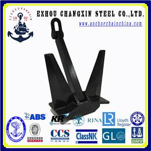 Type N Pool Stockless Anchor