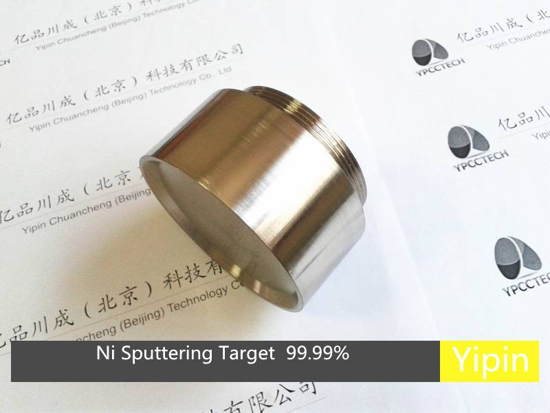 Ni sputtering target 4N China target manufacture  evaporation coating materials