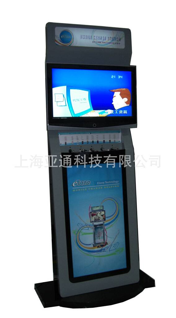Free-standing 32' or 42' LCD advertising kiosk with mobile phone charging and light box