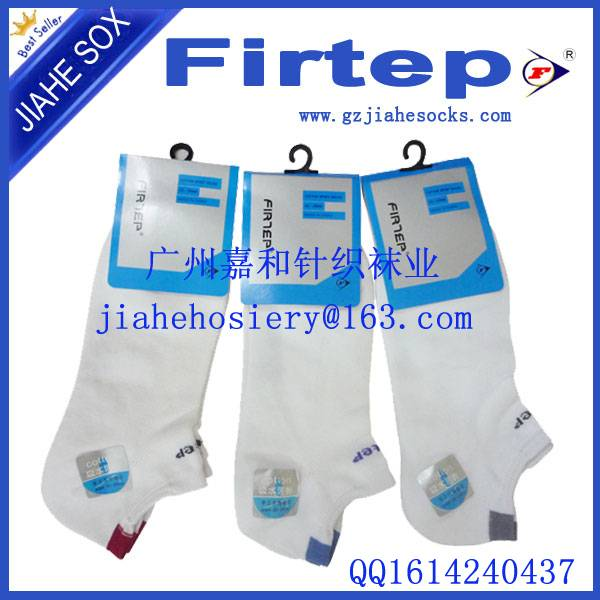 white plain sport socks