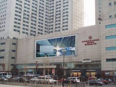 P20 LED Outdoor full color display-2