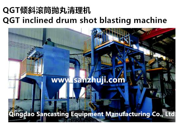 QGT inclined drum shot blasting machine
