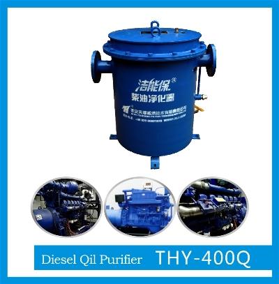 Big diesel fuel oil water filtering devices