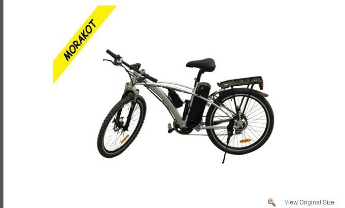 26' 200W pedelec&Electric mountian bicycle/bike with lithium cell--MSS1