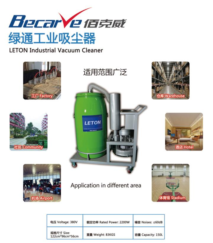 Becarve Leton industrial dust collector