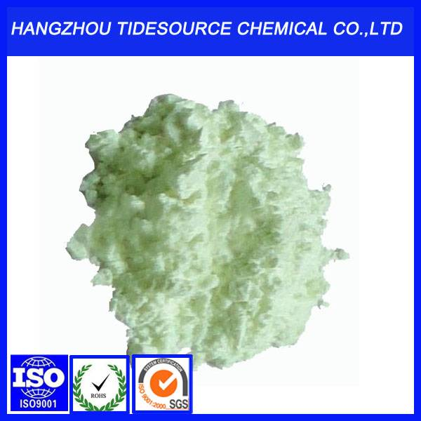 Fluorescent whitening agent/ Optical brightener /whitener FP-127 (C.I.378)