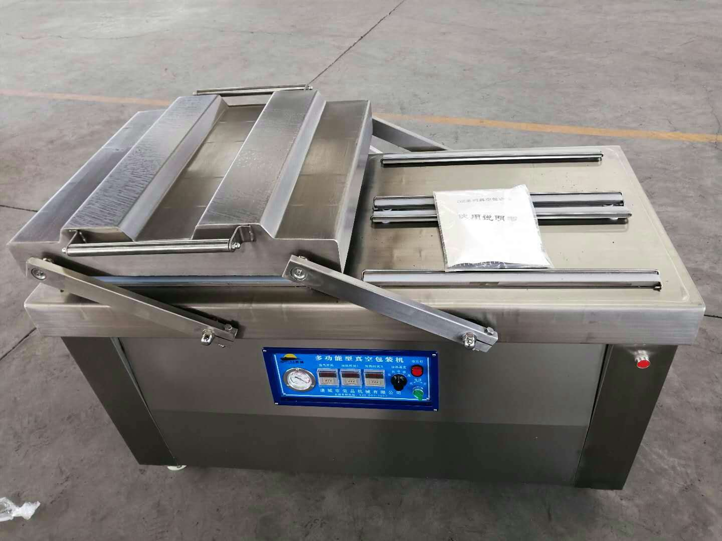 vacuum packing machine for food factory