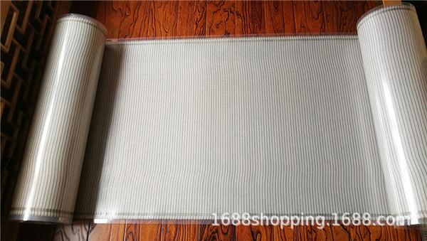 Graphene Soft Infrared Heating Film 220v 110v