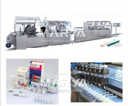 DHC250P Ampoule Blister packing Cartoning packaging Line