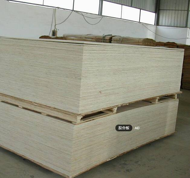 18mm Bingtangor plywood, poplar core, linyi plywood