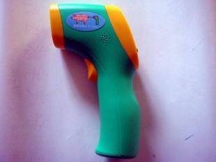 Far infrared thermometer animals
