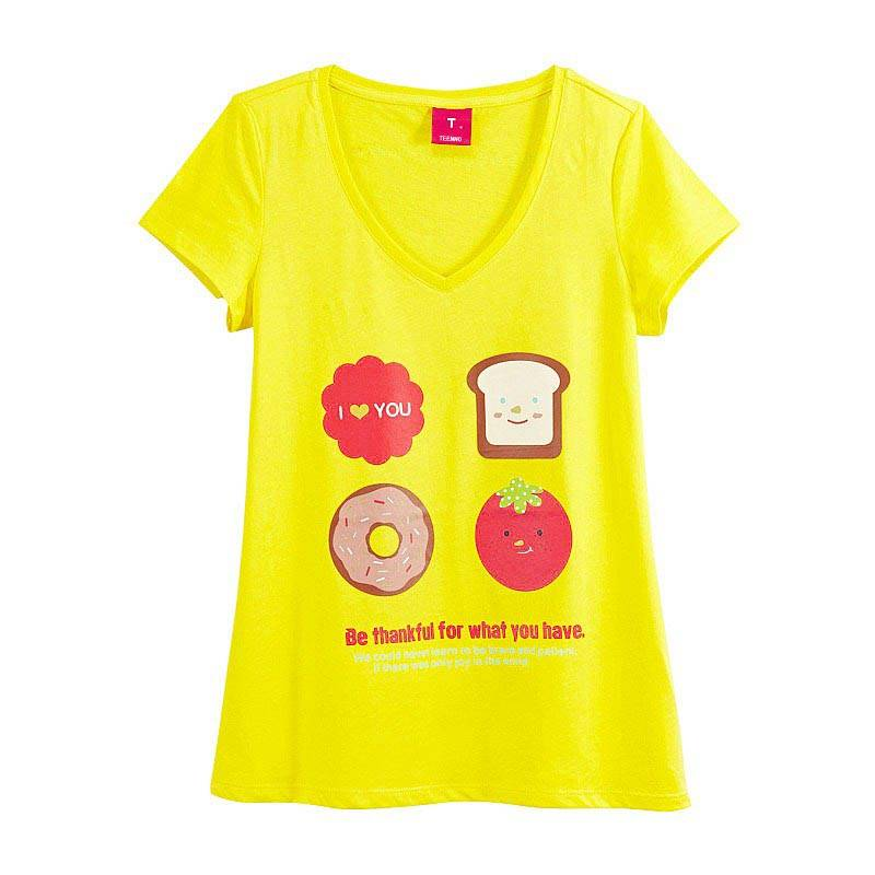 Happy Breakfast Short Sleeve T-shirt