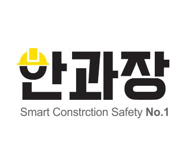 Smart Construction Safety Technology : MR.Ahn